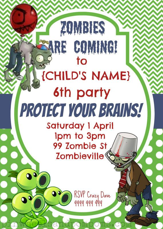 Plants vs Zombies birthday party invitation jpeg - customised