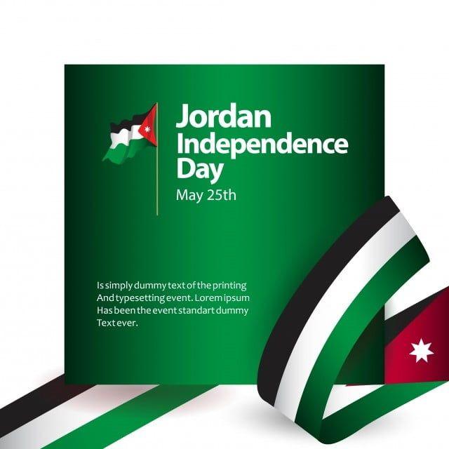 عيد استقلال الأردن تصميم قالب النواقل التوضيح 72 الجزائر عرب Png والمتجهات للتحميل مجانا Independence Day Greeting Cards Independence Day Greetings Independence Day Flag