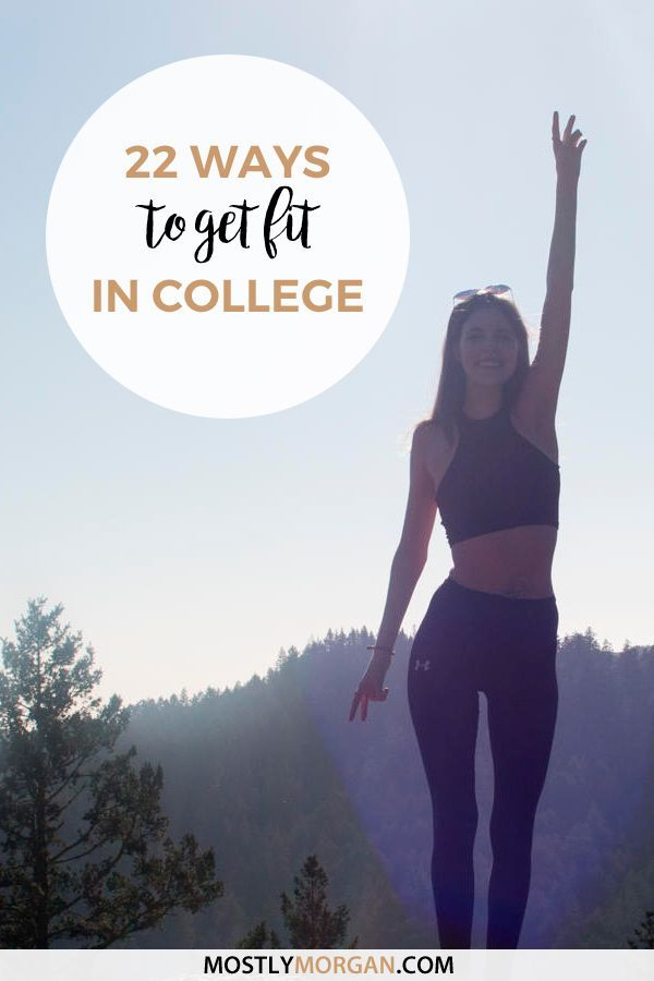 You don't have to gain the freshman fifteen - learn how you can get and stay fit in college.