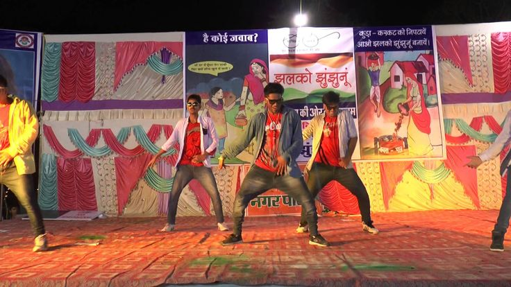 Performed an entertaining and refreshing dance on the occasion of independence day by giving hip hop dance performance on rajasthani songs – Rajasthan mharo rajasthan, mor uda fagan me, kalyo kud padyo mela me….  Choreographed by Suraj source   https://www.crazytech.eu.org/hip-hop-dance-on-rajasthani-songs-choreographed-by-suraj/