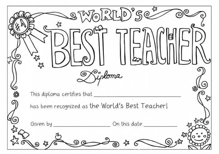 Teacher Appreciation Week Coloring Pages Collection Free Coloring Sheets Teacher Awards Teacher Appreciation Week Printables Teacher Appreciation Week