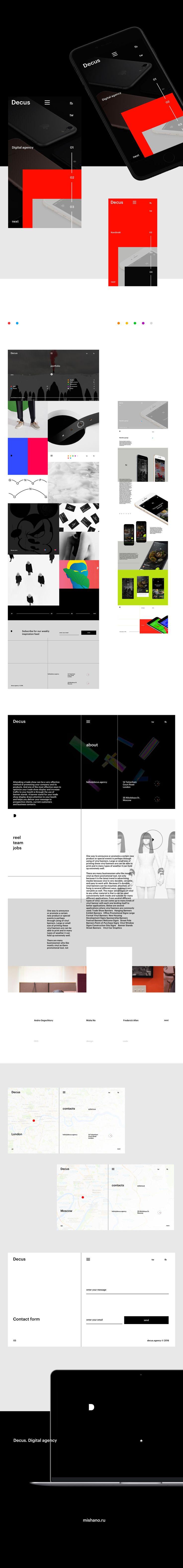 Decus. Digital agency - part 2, Сайт © МихаилНовожилов