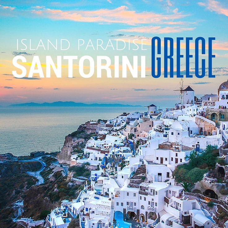 Adriana shares her experience in Santorini, including: where to stay, what to do, and how to get to this island in Greece, from Belgium.