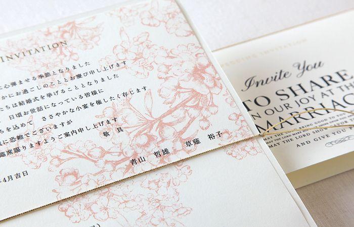 結婚 結婚式 招待状 席次表 メニュー表 席札 ウェディング wedding invitation card 桜 招待状手作りマイデザインセット 台紙「ドット」/中紙「猫」