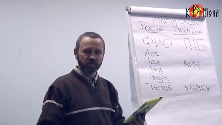 Как нас опускают через ФИО. Сергей Данилов
