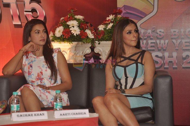 Aarti Chhabria, Gauhar Khan at country club's new year bash in Mumbai on 26th Sept 2014 / Aarti Chhabria - Bollywood Photos