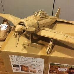 how to make cardboard art
