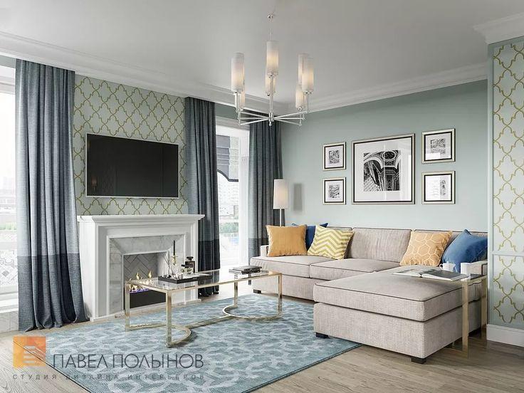 Фото: Интерьер гостиной - Квартира в стиле американской неоклассики, ЖК «Академ-Парк», 107 кв.м.