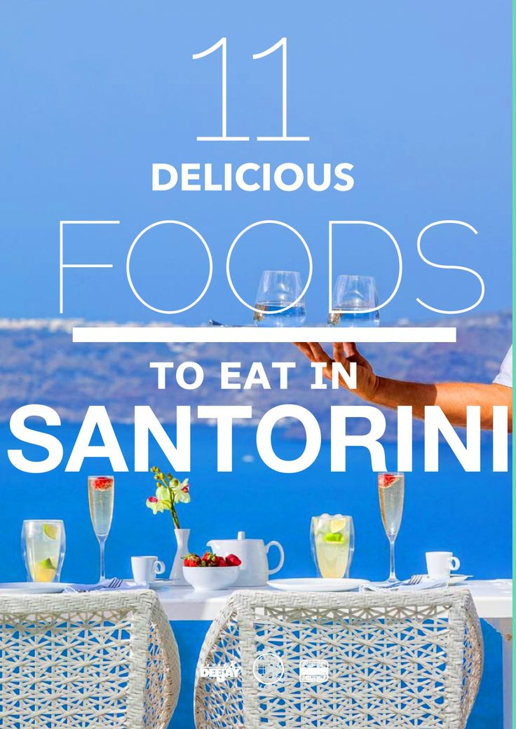 11 Delicious Foods You Have To Eat In Santorini, Greece... - Hand Luggage Only - Travel, Food & Home Blog