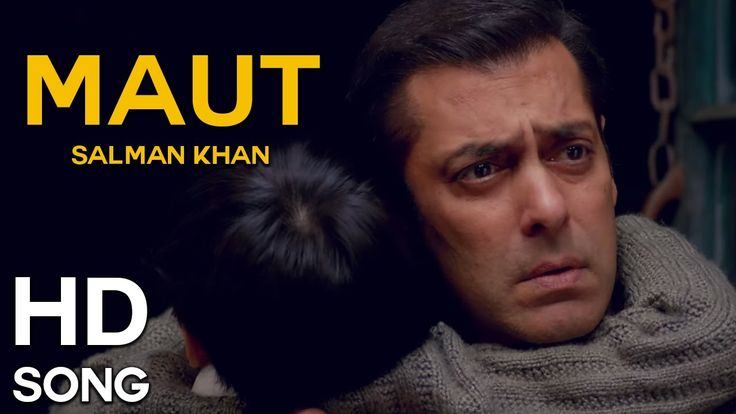 Maut Video Song - Salman Khan's Tubelight Song, watch latest Maut Video Song on vsongs, Salman khan Video song on vsongs