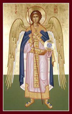 Byzantine Icons | Archangel Gabriel Orthodox Icon » Mounted Orthodox Icons of Angels ...