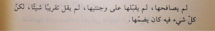 Arabic Quotes — lulu-a:   '