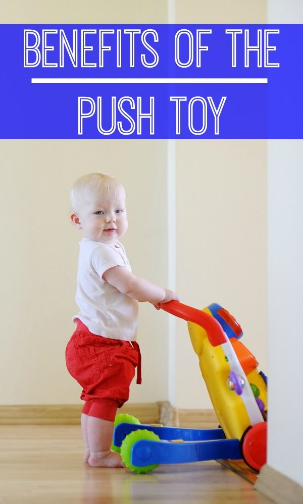 Benefits of the baby push toy for babies before they are learning to walk! Push toys are great from the newborn stage!