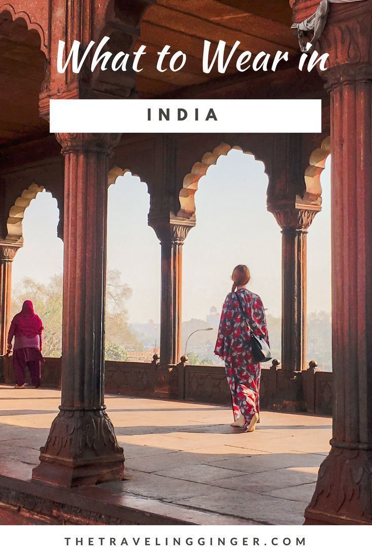 Are you wondering what to wear in India as a woman? I will share our India travel advice for women such as how to dress appropriately in India. A full list of what to wear in India and what not to wear when traveling through India. It includes outfit tips for the Taj Mahal and India. You can also find a packing list for India. Save this pin to read later to plan your outfits for India. #india #travelindia #packingtips #indiatraveltips #howtopackfortraveling #traveloutfits #traveltipspacking