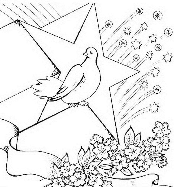 Доброе, картинки на 9 мая нарисованные карандашом