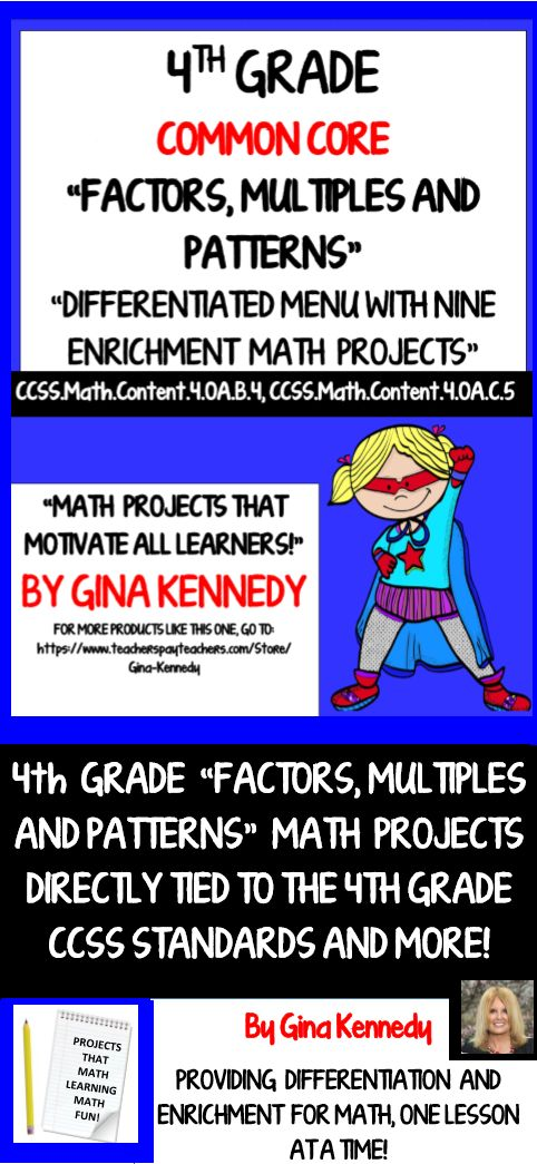 4th Grade Factors and Multiples Projects + Patterns