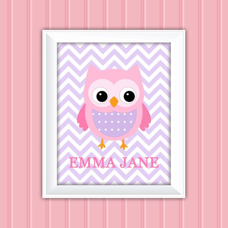 Owl Wall Art, Name Wall Art, Personalized Wall Art, Printable Wall Art, Kids Wall Art, Nursery Wall Art, DIY Wall Art by CarouselDesignCo on Etsy https://www.etsy.com/listing/191161215/owl-wall-art-name-wall-art-personalized