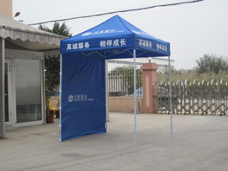 Advertising Gazebo Tent 2x2m for Event With Sidewall 4