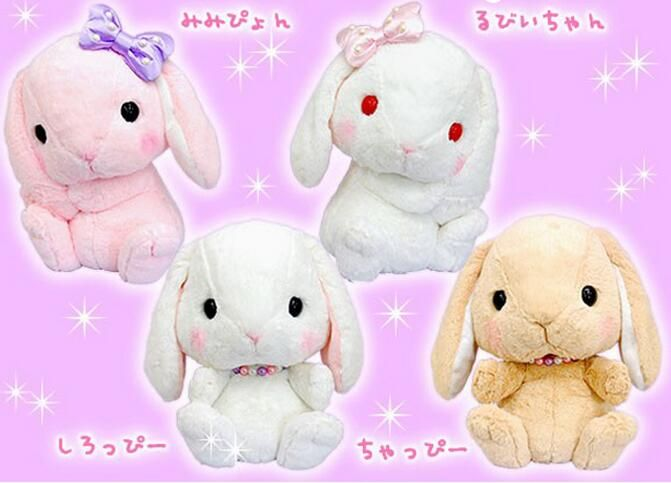 Japanese Harajuku Sweet Lolita Cute Rabbit Shape Plush Backpack Animal Cartoon Bunny Shoulder Bag