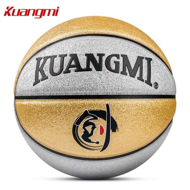 Kuangmi Shiny Kids Basketball ball PU Leather Size 5 Basketball Game Indoor Outdoor Children Training child Thanksgiving gift