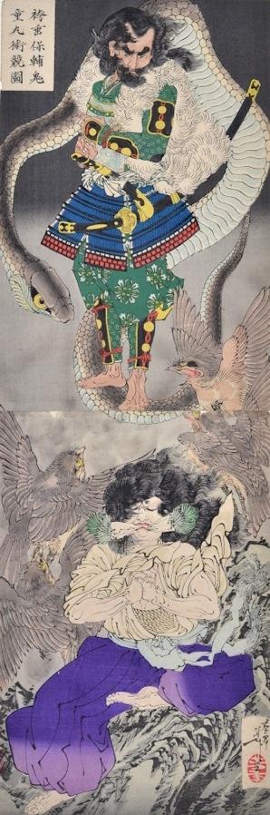 Yoshitoshi, Hakamadare Yasasuke and Kidomaru Fighting with Magic