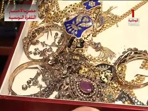 Tresor caché de Ben Ali . TV Tunisienne.flv