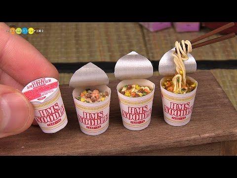 DIY Giant Corn Style Miniature Ice Cream (Fake food) ジャイアントコーン風ミニチュアアイス作り - YouTube