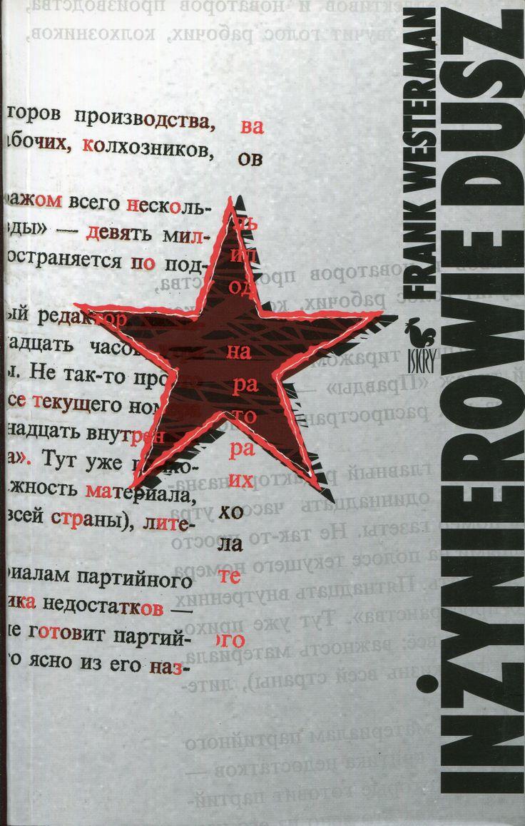 """""""Inżynierowie dusz"""" Frank Westerman Translated by Sławomir Paszkiet Cover by Janusz  Barecki Published by Wydawnictwo Iskry 2007"""