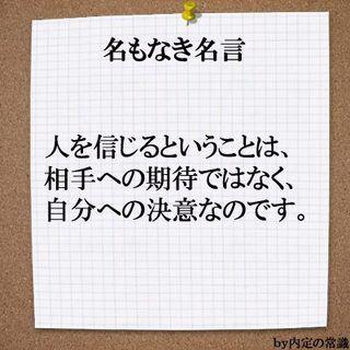 http://img01.hamazo.tv/usr/l/i/f/lifepartners/58857_509715499041590_1090147469_n.jpgからの画像