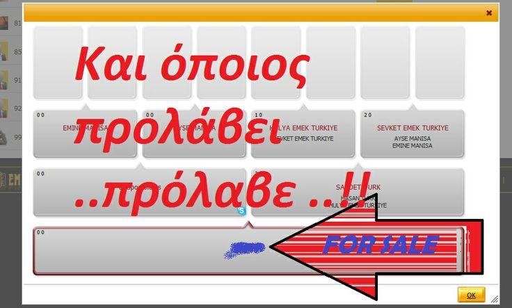 https://www.facebook.com/kostas.kanaris