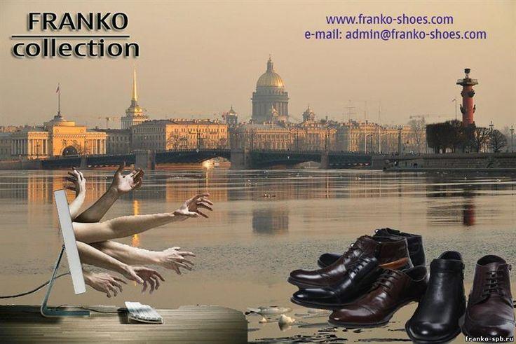 Вечерние туфли оптом от производителя с петербург