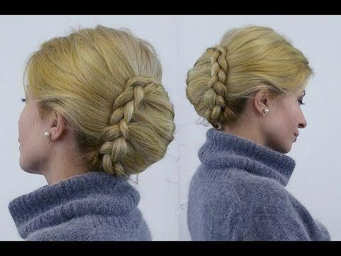 Best Hairstyle For Long Hair Female | Fancy Updos For Medium Hair | About Long H…
