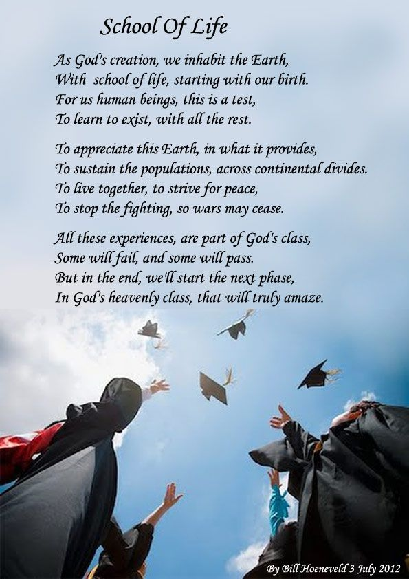 tagalog poems about high school life Free graduation poems, all ages  as life hands you challenges,  high school graduation wishes and card messages can be set to music this graduation lyric is .