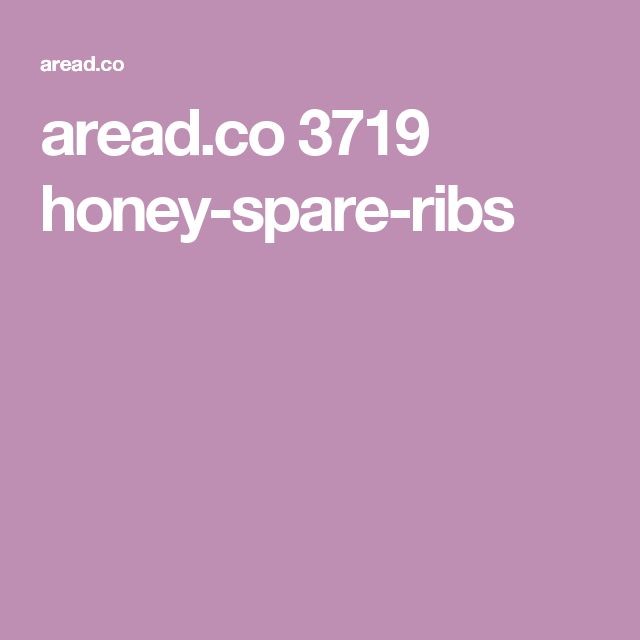 aread.co 3719 honey-spare-ribs