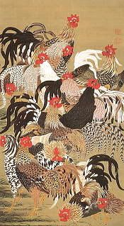 WASHOKU - Japanese Food Culture and Cuisine: Jidori Local Chicken
