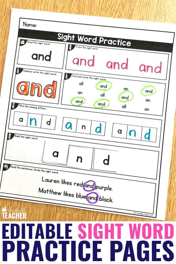 Editable Sight Word Worksheets A Teachable Teacher Sight Word Worksheets Kindergarten Sight Words List Sight Word Practice