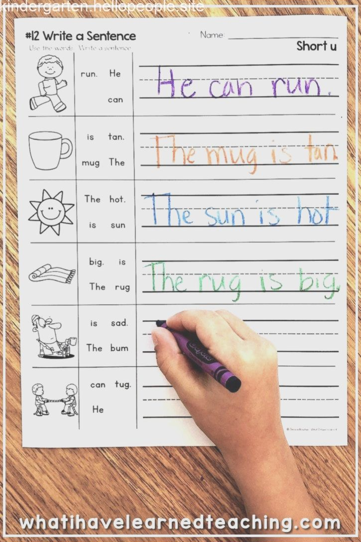 Pin On Kindergarten Writing [ 1088 x 725 Pixel ]