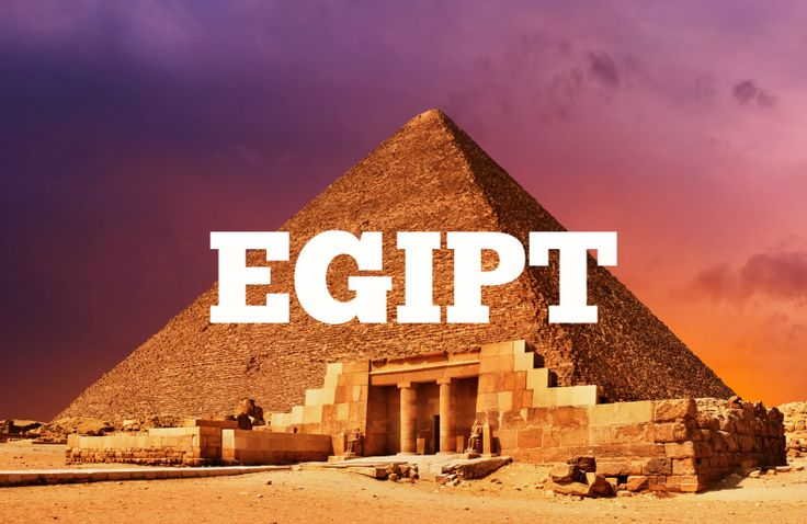 Urmareste articolele noastre despre EGIPT daca te incanta misterele, arhitectura si grandoarea faraonilor.