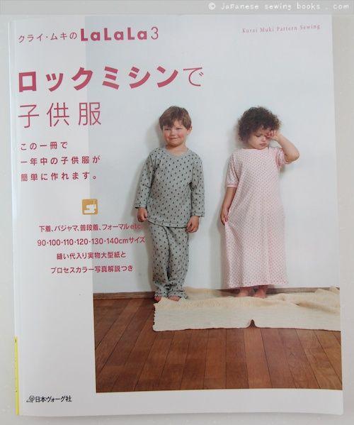 Children's Clothes using a Lock machine (serger)