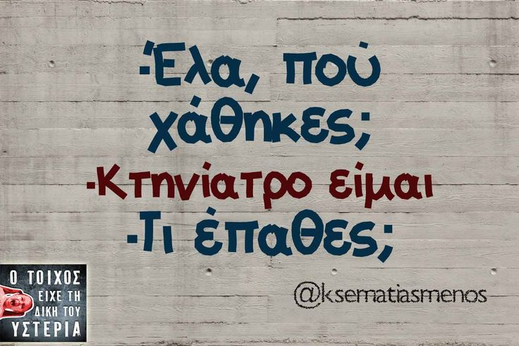 Έλα, πού χάθηκες;ΠΥΡΟΣΒΕΣΤΙΚΑ 38 ΧΡΟΝΙΑ ΠΥΡΟΣΒΕΣΤΙΚΑ 38 YEARS IN FIRE PROTECTION FIRE - SECURITY ENGINEERS & CONTRACTORS REFILLING - SERVICE - SALE OF FIRE EXTINGUISHERS www.pyrotherm.gr .