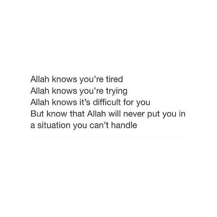 Sabr is what You can do it. Trust in Allah ❤️