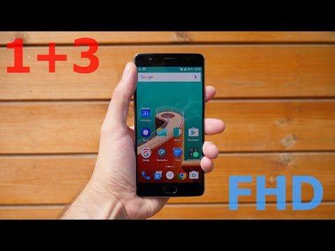 Обзор OnePlus 3 — лучший смартфон 2-ого полугодия 2016 года | Super G | Page 2
