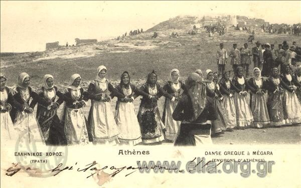 Μέγαρα,χορός της τράτας.1900.