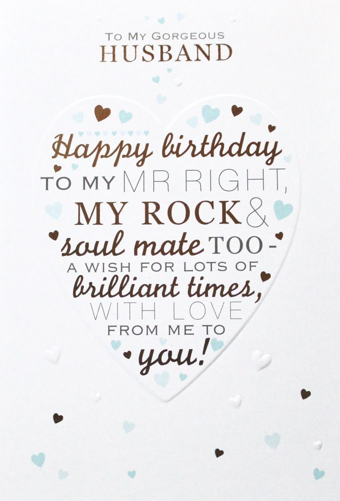 To My Gorgeous Husband Birthday Greetings Card Envelope Hearts Theme New Happy Birthday Husband Quotes Happy Birthday Husband Cards Husband Birthday Quotes
