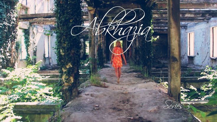 Абхазия-VLOG/3 (Сухум: Обезьяний питомник\Ботанический сад)