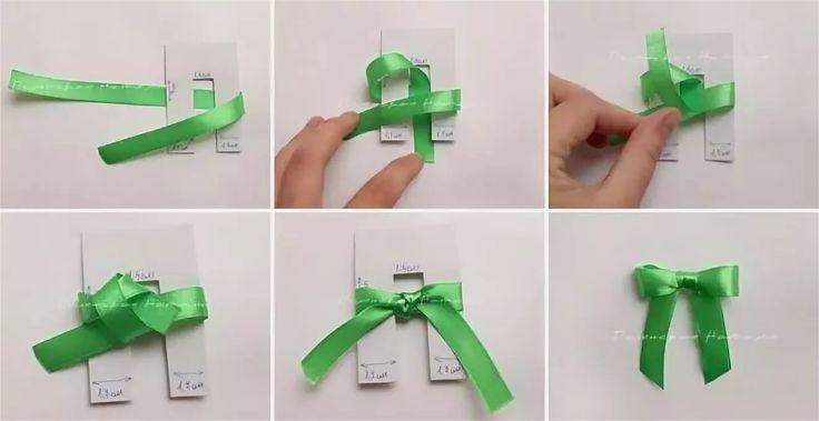 Анимация настроение, как завязать красивый бантик из ленты для открытки