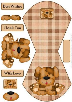 Pet wobble card on Craftsuprint designed by Chris Harland - A quick wobble card with dog decoupage - Now available for download!