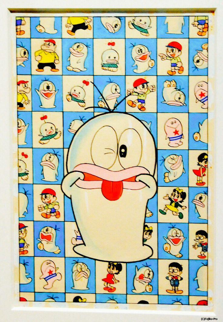 http://gigazine.net/news/20110822_1fc_fujiko_f_fujio_museum/