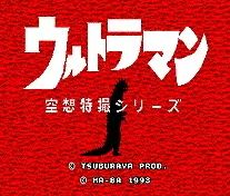 Sega 16bit MD карточные игры: Ultraman Для 16 бит Sega MegaDrive Genesis игровой консоли