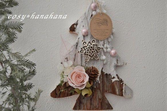 木製のツリー型にワンポイントで飾りました。オシャレにさりげなくクリスマスを楽しめます。+++クリスマス関連の作品について++++クリスマス関連の作品はピックな... ハンドメイド、手作り、手仕事品の通販・販売・購入ならCreema。